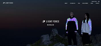 LIGHTFORCE®